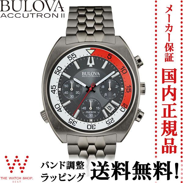 ブローバショッピングローン無金利対象品ブローバ アキュトロン2SNORKEL[スノーケル]98B253ステンレススチール【腕時計 時計】【ギフト プレゼント】