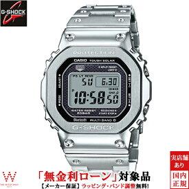カシオ [CASIO] ジーショック [G-SHOCK] GMW-B5000D-1JF/メンズ/メタルバンド 腕時計 時計 [誕生日 プレゼント 贈り物 ギフト]