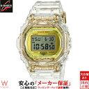 カシオ[CASIO] ジーショック[G-SHOCK] 35th Anniversary グレイシアゴールド[GLACIER GOLD] DW-5735E-7JR/メンズ/ラバーバンド【腕時計 時計】