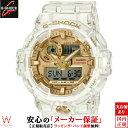 カシオ[CASIO] ジーショック[G-SHOCK] 35th Anniversary グレイシアゴールド[GLACIER GOLD] GA-735E-7AJR/メンズ/ラバーバンド【腕時計 時計】