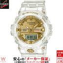 カシオ[CASIO] ジーショック[G-SHOCK] 35th Anniversary グレイシアゴールド[GLACIER GOLD] GA-835E-7AJR/メンズ/ラバーバンド【腕時計 時計】