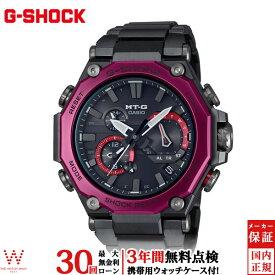 【無金利ローン可】【3年間無料点検付】 カシオ[CASIO] ジーショック[G-SHOCK] MTG MTG-B2000BD-1A4JF/メンズ/メタルバンド【腕時計 時計】