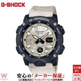 カシオ [CASIO] ジーショック[G-SHOCK] アースカラートーンシリーズ GA-2000WM-1AJF/メンズ/ラバーバンド【腕時計 時計】