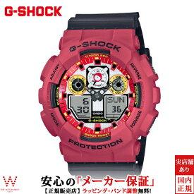 カシオ[CASIO] ジーショック[G-SHOCK] Made in Japan DARUMA GA-100DA-4AJR/メンズ/ラバーバンド【腕時計 時計】