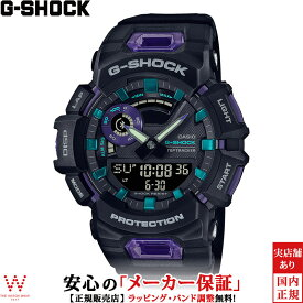 カシオ [CASIO] ジーショック[G-SHOCK] GBA-900-1A6JF メンズ 腕時計 時計 スマートウォッチ ランニング 健康管理 アウトドア スポーツ アナデジ デジタル ウォッチ [誕生日 プレゼント 贈り物 ギフト]