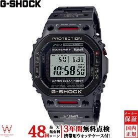 【無金利ローン可】【3年間無料点検付】 カシオ [CASIO] ジーショック G-SHOCK メンズ 腕時計 時計 デジタル アウトドア スポーツ ウォッチ ファッション おしゃれ ブラック GMW-B5000TVA-1JR [誕生日 プレゼント 贈り物 ギフト]