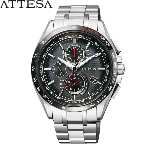 シチズン アテッサ[CITIZEN ATTESA]AT8144-51E エコドライブ電波時計スーパーチタン ダイレクトフライト針表示式(ワールドタイム機能)メンズ【腕時計 時計】【ギフト プレゼント】