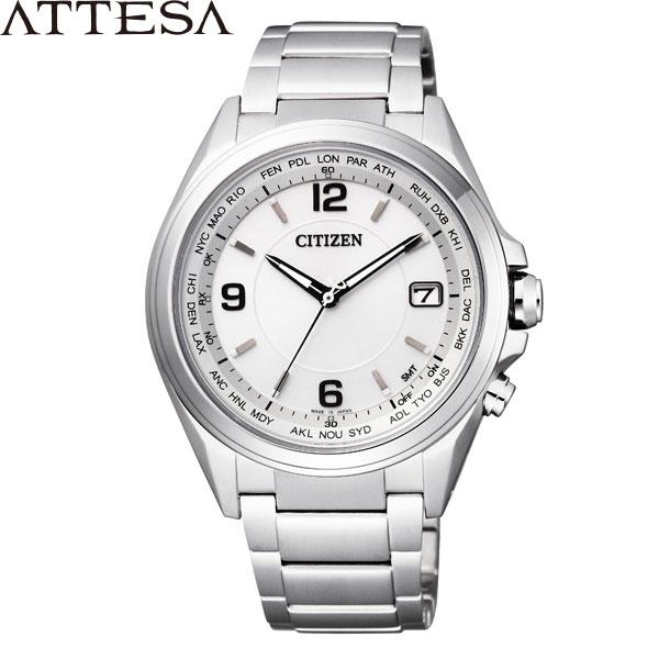 シチズン アテッサ [CITIZEN ATTESA] CB1070-56B エコドライブ電波時計 スーパーチタン ダイレクトフライト 針表示式(ワールドタイム機能) メンズ 腕時計 時計 [ラッピング ギフト クリスマス プレゼント]