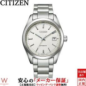 シチズン コレクション [CITIZEN COLLECTION] メカニカル クラシカルライン メンズ 腕時計 時計 日本製 日付 ビジネス ウォッチ シンプル ホワイト NB1050-59A [誕生日 プレゼント 母の日 ギフト]