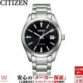 シチズン コレクション [CITIZEN COLLECTION] メカニカル クラシカルライン メンズ 腕時計 時計 日本製 日付 ビジネス ウォッチ シンプル ブラック NB1050-59E [誕生日 プレゼント 母の日 ギフト]