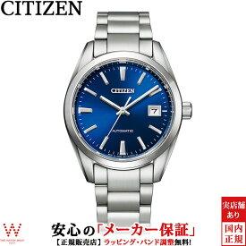 シチズン コレクション [CITIZEN COLLECTION] メカニカル クラシカルライン メンズ 腕時計 時計 日本製 日付 ビジネス ウォッチ シンプル ブルー NB1050-59L [誕生日 プレゼント 母の日 ギフト]