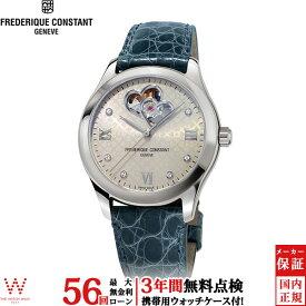 【3年間無料点検付】 【無金利ローン可】 フレデリックコンスタント [FREDERIQUE CONSTANT] ダブル ハートビート レディース 自動巻き FC-310LGDHB3B6 腕時計 時計 [誕生日 プレゼント 贈り物 ギフト]