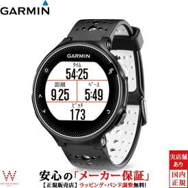 ガーミン [GARMIN] フォアアスリート230J ブラック [ForeAthlete 230J Black] 010-03717-87 スマートウォッチ gps ランニング 心拍計 腕時計 時計 [誕生日 プレゼント 贈り物 ギフト]