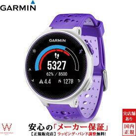 ガーミン [GARMIN] フォアアスリート230J パープル [ForeAthlete 230J Purple] 010-03717-88 スマートウォッチ ランニング 腕時計 時計 [誕生日 プレゼント 贈り物 ギフト]