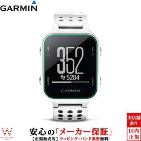 ガーミン [GARMIN] アプローチ [Approach S20J] 010-03723-10 ゴルフ ヤード グリーン ショット GPS ナビ スマートウォッチ ウェアラブル デバイス 睡眠計 歩数計 腕時計 時計 [誕生日 プレゼント 贈り物 ギフト]