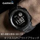 【無金利ローン可】ガーミン [GARMIN] インスティンクト [Instinct Graphite] 010-02064-12 GPS ナビ アウトドア スマ…