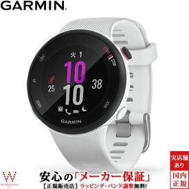 ガーミン [GARMIN] フォアアスリート45S [Foreathlete 45S] 010-02156-40 ホワイト GPS スマートウォッチ iphone android 軽量 ランニング 光学心拍計 ライフログ 保存 ウェアラブル 腕時計 時計 [誕生日 プレゼント 贈り物 ギフト]