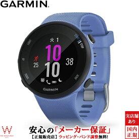 ガーミン [GARMIN] フォアアスリート45S [Foreathlete 45S] 010-02156-41 アイリス GPS スマートウォッチ iphone android 軽量 ランニング 光学心拍計 ライフログ 保存 ウェアラブル 腕時計 時計 [誕生日 プレゼント 贈り物 ギフト]