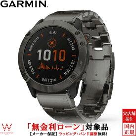 【無金利ローン可】 ガーミン [GARMIN] フェニックス6Xプロデュアルパワー [Fenix 6X Pro Dual Power] 010-02157-5D Ti Black DLC Titanium ソーラー GPS スマートウォッチ Suica 腕時計 時計 [誕生日 プレゼント 贈り物 ギフト]
