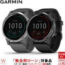 10/18発売 ガーミン [GARMIN] ヴィヴォアクティブ4 [vivoactive 4] 010-02174-07 010-02174-17 GPS スマートウォッチ iphone androi
