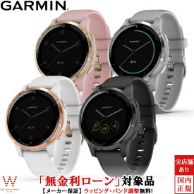 【無金利ローン可】 ガーミン [GARMIN] ヴィヴォアクティブ4S [vivoactive 4S] 010-02172-07 010-02172-17 010-02172-27 010-02172-37 GPS スマートウォッチ iphone android ランニング シンプル タッチ Suica メンズ レディース 腕時計