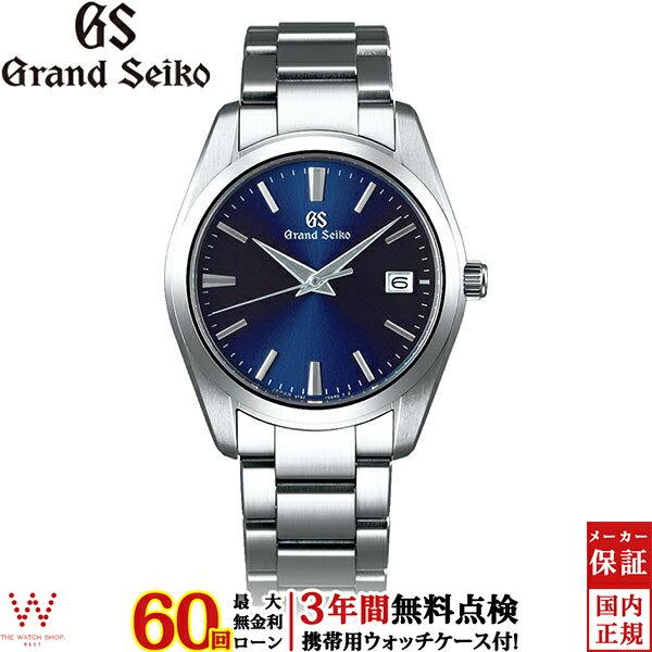 【無金利ローン可】【3年間無料点検付】【GSボールペン付】Grand Seiko[グランドセイコー]年差クオーツ 9F62 SBGX265