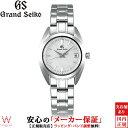 Grand Seiko [グランドセイコー]≪楽天ポイント10倍!!≫クオーツ 4J52 STGF275 レディース 腕時計 高級 腕時計 ブラン…