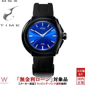 【無金利ローン可】 ジーエスエックス [GSX] GSX400BTS 時計 150本限定 トノー型 ラウンド型 メンズ 日本製 腕時計 時計 [誕生日 プレゼント 贈り物 ギフト]