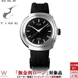 ジーエスエックス [GSX] ショッピングローン無金利対象品 GSX400SBK 時計 トノー型 ラウンド型 メンズ 腕時計 時計 [誕生日 プレゼント 贈り物 ギフト]