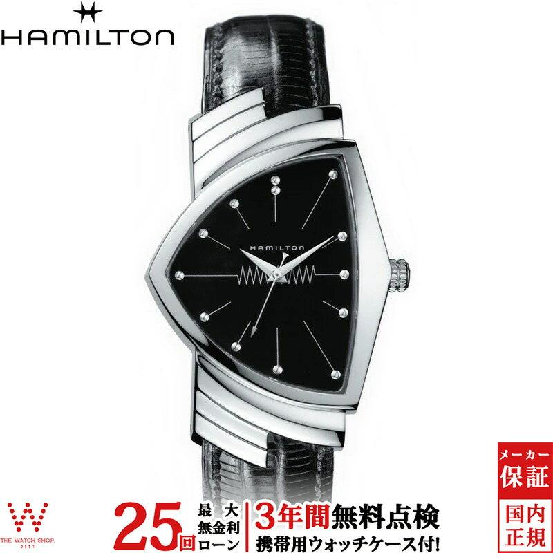 【2/21 20時~2000円OFFクーポン有】【無金利ローン可】 ハミルトン [Hamilton] ベンチュラ H24411732 メンズ腕時計 腕時計 時計 [ラッピング 誕生日 プレゼント ギフト]
