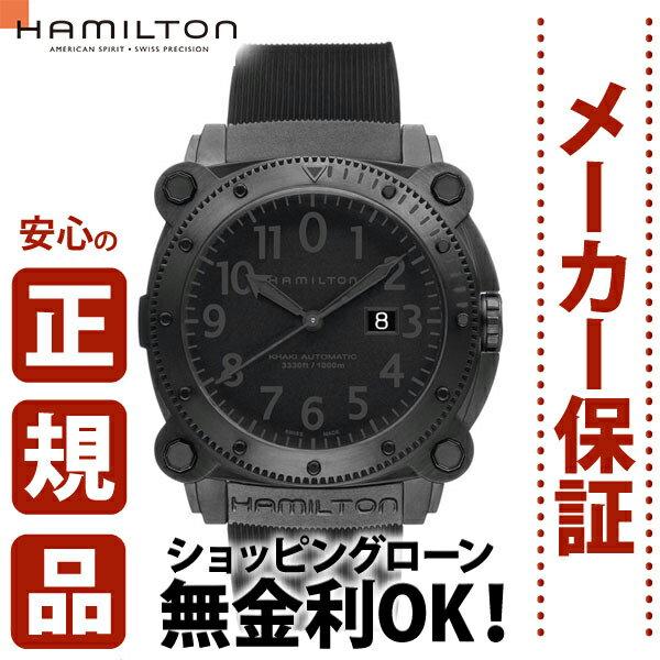 ≪2,000円割引クーポン有≫ハミルトン ショッピングローン無金利対象品ハミルトン[Hamilton] カーキネイビー ビロウゼロ 1000 H78585333 メンズ腕時計 【腕時計 時計】【ギフト プレゼント】