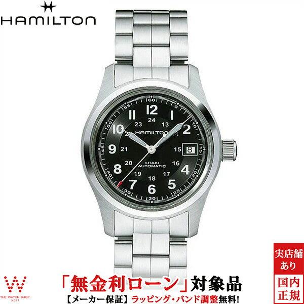 ハミルトンショッピングローン無金利対象品ハミルトン[Hamilton] カーキ フィールド オート[Khaki Field Auto] H70455133 メンズ【腕時計 時計】【ギフト プレゼント】