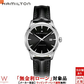 ハミルトン [Hamilton] ジャズマスター ジェント [JazzMaster] H32451731 高級 ブランド メンズ 腕時計 メンズウォッチ 男性用腕時計 クォーツ 防水 見やすい おしゃれ シンプル ブラック ビジネス [誕生日 プレゼント 贈り物 ギフト]