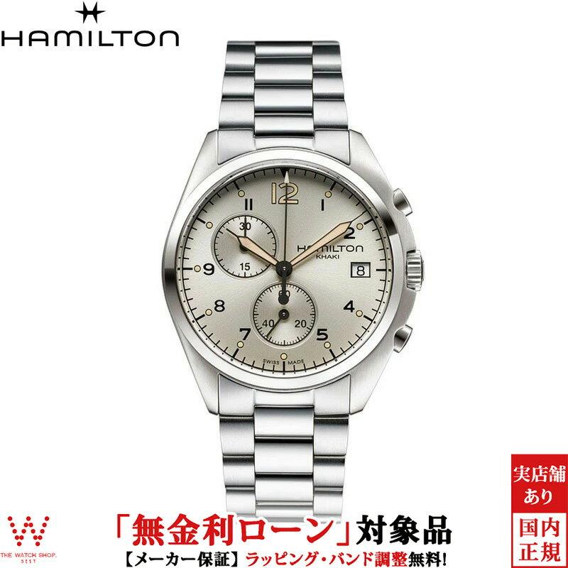 ハミルトン ショッピングローン無金利対象品ハミルトン[Hamilton] カーキアビエーション パイロット パイオニア クロノ H76512155 メンズ腕時計 【腕時計 時計】【ギフト プレゼント】