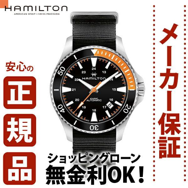 ≪2,000円割引クーポン有≫ハミルトン ショッピングローン無金利対象品ハミルトン[Hamilton] カーキネイビー スキューバ H82305931 メンズ腕時計 【腕時計 時計】【ギフト プレゼント】