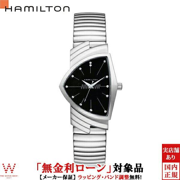 1,500円OFFクーポン有 【無金利ローン可】 ハミルトン ハミルトン [Hamilton] ベンチュラ H24411232 メンズ腕時計 腕時計 時計 [ラッピング ギフト クリスマス プレゼント]