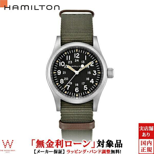 ハミルトン ショッピングローン無金利対象品ハミルトン[Hamilton] カーキフィールド メカ H69429931 メンズ腕時計 【腕時計 時計】【ギフト プレゼント】 【あす楽】