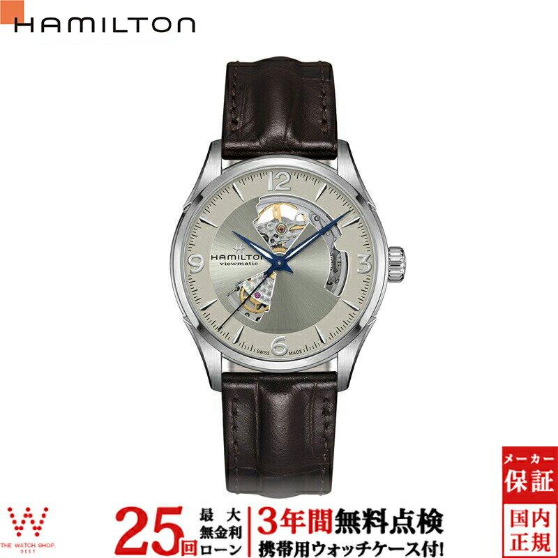 【2000円OFFクーポン有】ハミルトン ショッピングローン無金利対象品 ハミルトン[Hamilton] ジャズマスター オープンハート H32705521メンズ腕時計 【腕時計 時計】【ギフト プレゼント】