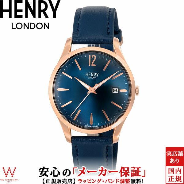 ヘンリーロンドン [HENRY LONDON] ユーストン [EUSTON] HL39-S-0300 日本限定モデル 日付 カレンダー 39mm ペアウォッチ可 メンズ 腕時計 時計 [誕生日 プレゼント 父の日 ギフト]