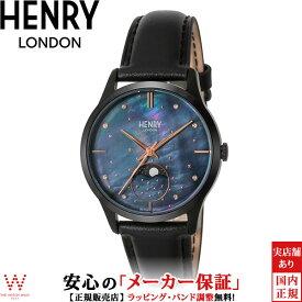 【2,000円クーポン有/6月21日20時〜】ヘンリーロンドン [HENRY LONDON] ムーンフェイズ [MOONPHASE] HL35-LS-0324 レザー 35mm レディース 腕時計 時計 [誕生日 プレゼント お買い物マラソン]