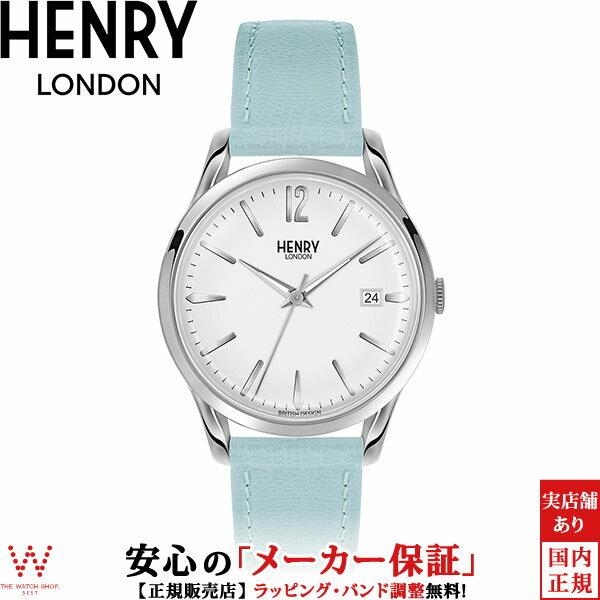 ヘンリーロンドン [HENRY LONDON] ベイズウォーター [BAYSWATER] HL39-S-0409 日付 カレンダー 39mm ペアウォッチ可 メンズ 腕時計 時計 [誕生日 プレゼント 父の日 ギフト]