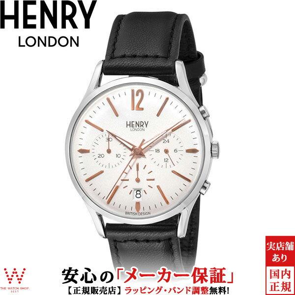 ヘンリーロンドン [HENRY LONDON] ハイゲイト [HIGHGATE] HL41-CS-0011 ヴィンテージ クロノグラフ メンズ 腕時計 時計 [誕生日 プレゼント 父の日 ギフト]