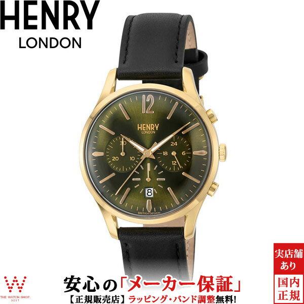 ヘンリーロンドン [HENRY LONDON] チズウィック [CHISWICK] HL41-CS-0106 メンズ クロノグラフ レザーバンド 腕時計 時計 [誕生日 プレゼント 父の日 ギフト]