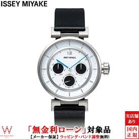 【無金利ローン可】 イッセイミヤケ [ISSEY MIYAKE] W [ダブリュ] 和田 智デザイン SILAAB02 レザーバンド 腕時計 時計 [誕生日 プレゼント 贈り物 ギフト]