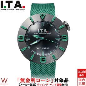 【無金利ローン可】 アイティーエー [I.T.A.] ディスコ・ボランテ [DISCO VOLANTE] 31.00.11 クォーツ スイープセコンド ラバー メンズ 腕時計 時計 [誕生日 プレゼント 贈り物 ギフト]