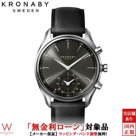 【30%OFFクーポン有】【無金利ローン可】 クロナビー [KRONABY] スマートウォッチ [smart watch] セイケル [SEKEL] A1000-1904 メンズ レディース 腕時計 時計 [誕生日 プレゼント 贈り物 ギフト]