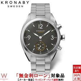 【30%OFFクーポン有】【無金利ローン可】 クロナビー [KRONABY] スマートウォッチ [smart watch] エイペックス [APEX] A1000-3113 メンズ 腕時計 時計 [誕生日 プレゼント 贈り物 ギフト]