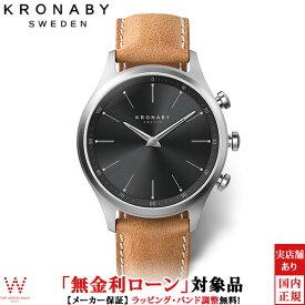 【30%OFFクーポン有】【無金利ローン可】 クロナビー [KRONABY] スマートウォッチ [smart watch] セイケル [SEKEL] 41mm A1000-3123 メンズ レディース 腕時計 時計 [誕生日 プレゼント 贈り物 ギフト]