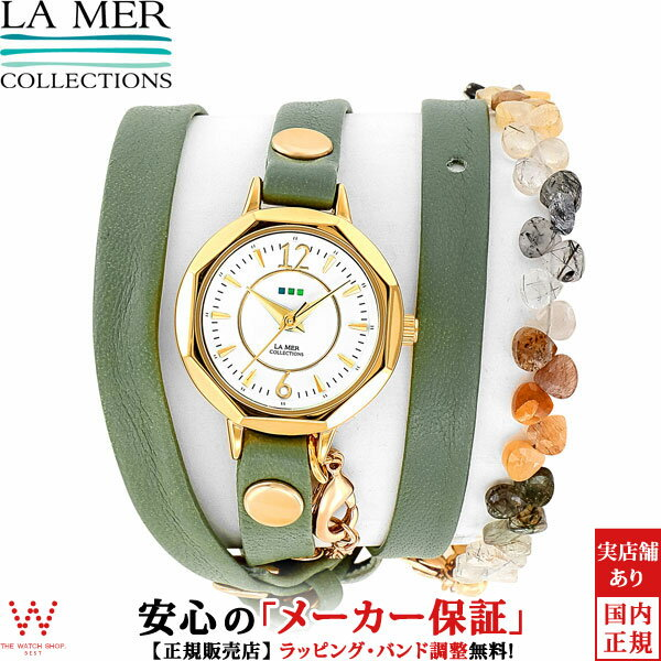 ラメール コレクションズ [LA MER COLLECTIONS] Italy Collection THE LALESIDE LAMER804 レディース ブレスレット 腕時計 時計 [ラッピング ギフト クリスマス プレゼント]