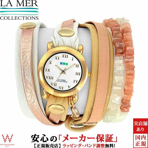 ラメール コレクションズ [LA MER COLLECTIONS] BRACELET PAIRINGS LAMER801 レディース ブレスレット 腕時計 時計 [ラッピング ギフト クリスマス プレゼント]